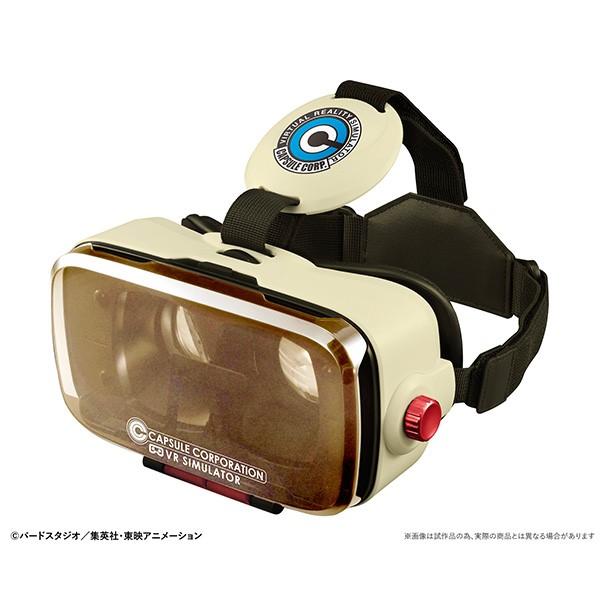 這套 VR 套裝是由「膠囊公司」設計的。