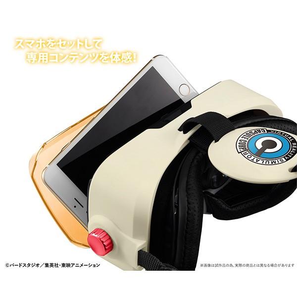 item_0000002244_05
