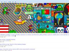 加多「一點」創意 齊齊砌張 Pixel 畫