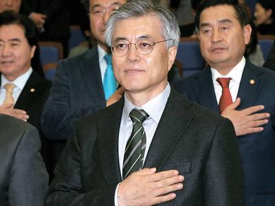 韓國總統候選人文在寅