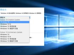 急不及待 先睹為快 教你手動下載 Windows 10 Creators Update