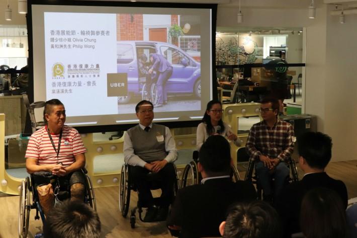 香港復康力量的成員分享乘坐 uberASSIST 的感受。