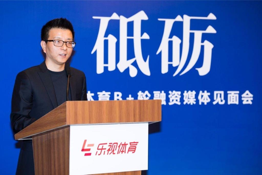 樂視體育創辦人兼CEO雷振劍表明獲新一輪融資後,其中一個重點項目是發展樂視體育小鎮。