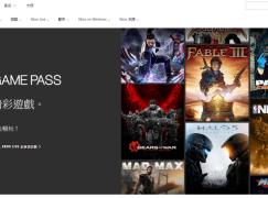 79月費! 過百款 Xbox 遊戲任玩