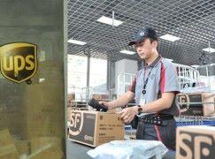 UPS與順豐組合資公司  增強中美物流託運