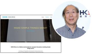 韋明秀指出,騰翔宏科微電子的低功耗藍牙晶片,有助降低物聯網設備的成本。