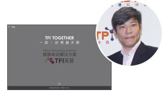 袁耀輝表示,天開數碼媒體入選科培育計畫後,憑科技園的品牌效應獲客戶認同。