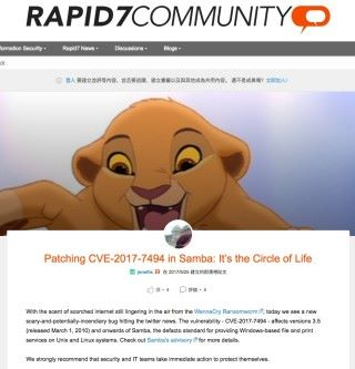 Rapid7 發現惡意掃瞄有關漏洞埠的情況有上升跡象