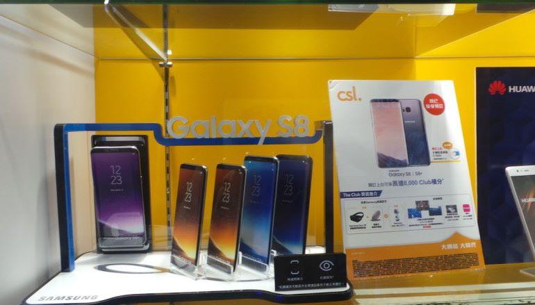 Samsung S8旗艦手機多人預訂有原因?!