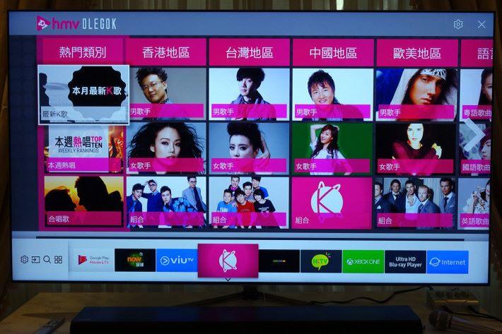 HMV的OleGok唱K程式有大量本地新MV,當中新歌有HD畫質,「唔唱K」都可以當音樂串流服務用。