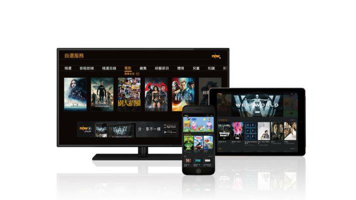 客戶可於電視,手機或電腦點播收看Now TV自選服務內的節目。