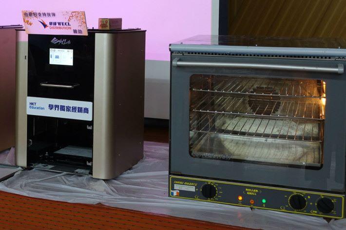 Step 3:將設計圖案輸入至 3D 食物打印機中,並預熱焗爐。