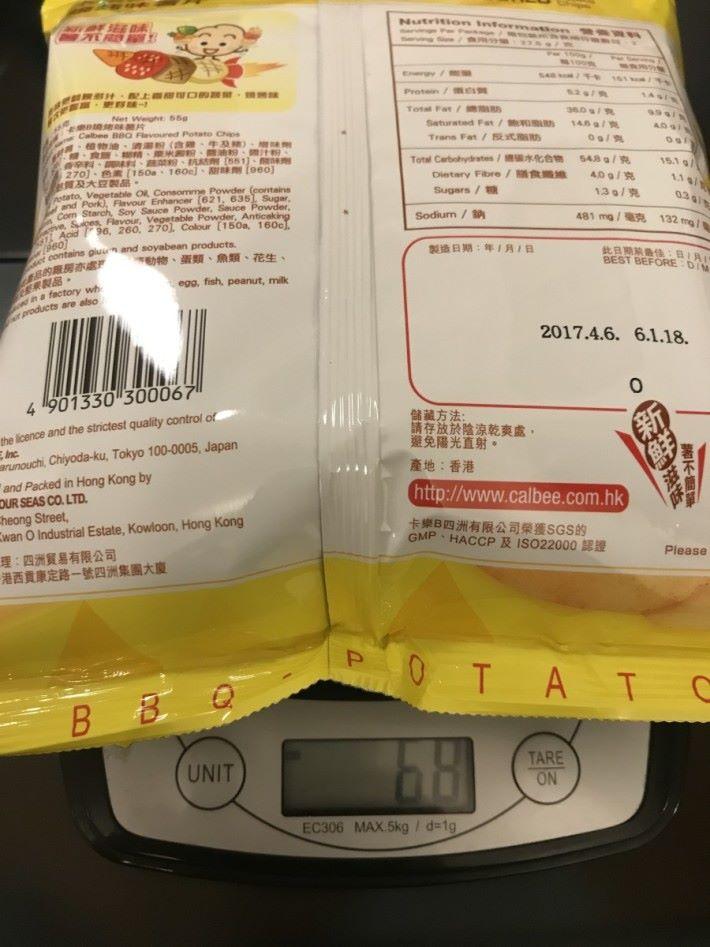 為甚麼一包重55克的薯片放在電子磅上發現重量不一樣?
