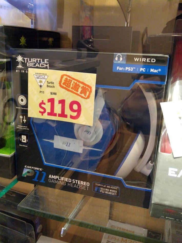 同場仲有款 Ear Force P11有線耳筒,兼容PC、Mac同家用遊戲機,一樣有低音增強及獨立音量鍵,原價$ 390,減價後 $119,點都抵過你買不知名嘅國產廠牌。