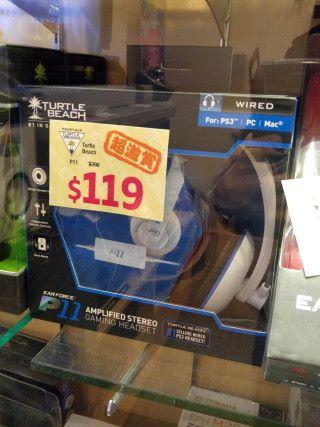 Ear Force P11有線耳筒,兼容PC、Mac同家用遊戲機,點都抵過你買不知名嘅國產廠牌。