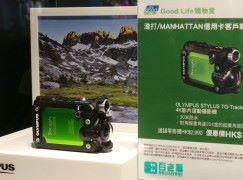 【場報】槍形防水相機玩促銷 Olympus 4K 運動相機二千有找