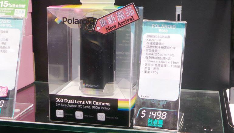 【場報】首批保麗萊全景相機 R360 百老匯獨家發售
