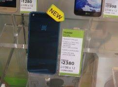 【場報】Huawei P10 Lite 入門機價落場