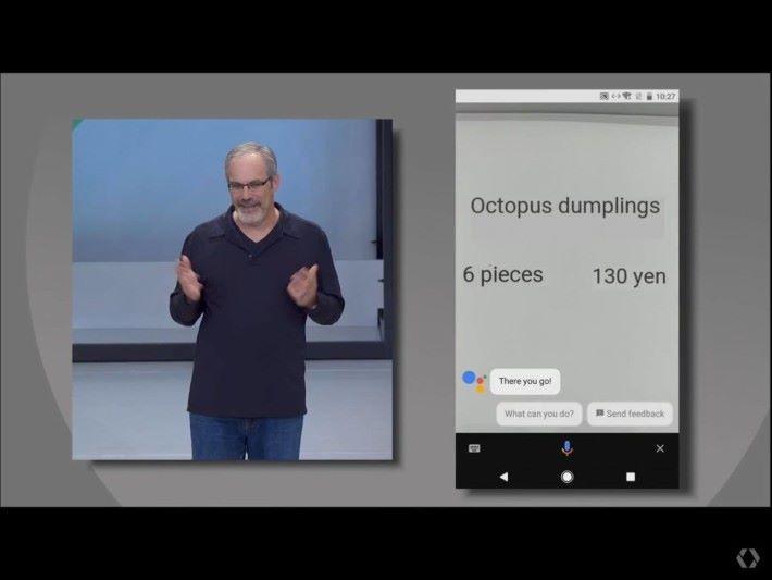 透過Google Assistant來啟動Google Lens 便可作出即時分析及翻譯
