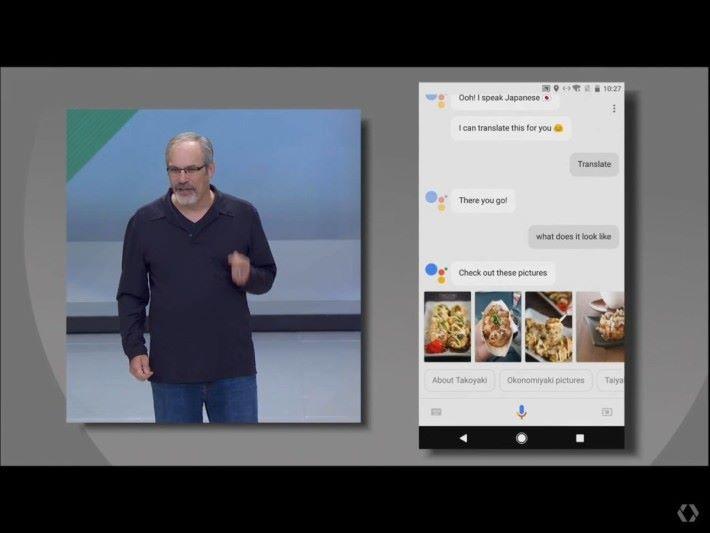 能透過翻譯後的文字在Google Assistant 中查找相關信息也非常方便