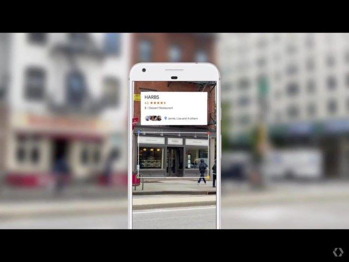 透過Google Lens來分析街上店舖也不難