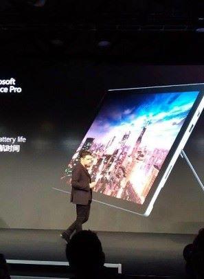NEW Surface Pro 新機 6 月 15 日香港上市