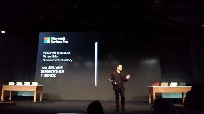 新的 Surface Pen 支援 4,096 點感壓。