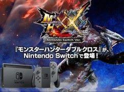Capcom 最強殺著《Monster Hunter XX》登陸 Switch
