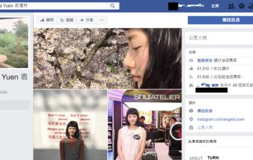 【既方便又快捷】用 Facebook 快捷鍵秒速 Like 女神相!