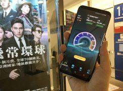 中國移動香港 × Samsung Galaxy S8 及 S8+ 400 + Mbps Perfect Match 極速網絡體驗