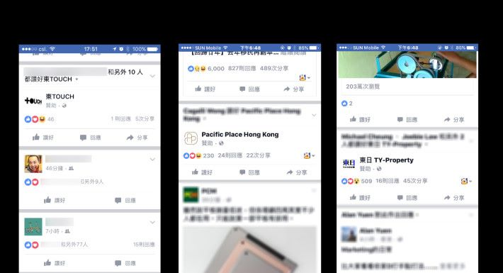 Facebook 廣告客戶的帖子無故消失,只得 like 數字和