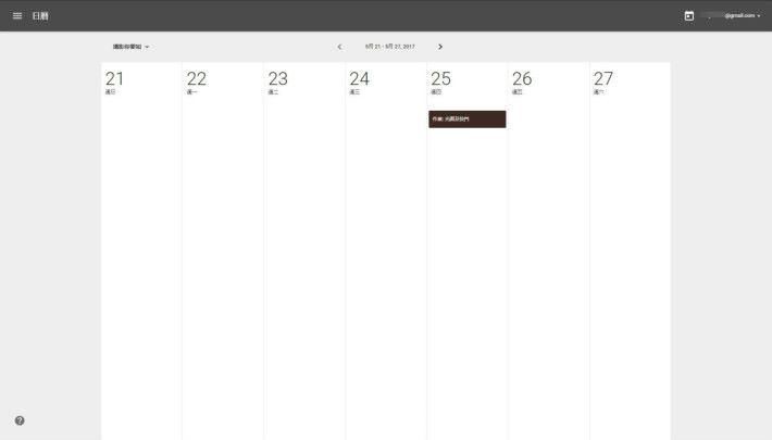 在用戶安排內容、作業及問題期限後,Google 日曆上便會自動增加一個「Google Classroom」的行事曆,並部註明繳交作業的時間提醒。