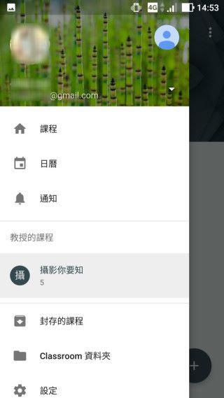 此時就會自動在你的 Google Drive 內新增「 Classroom 資料夾」。