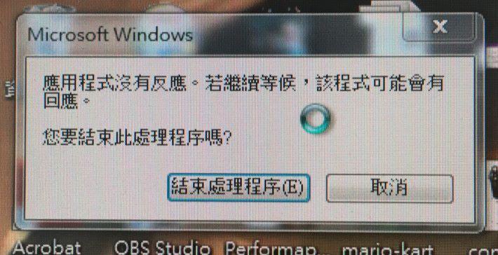 不單 IE 當掉,還會令電腦無法運作。