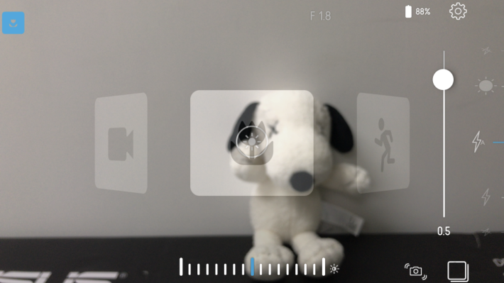 轉模式時,介面會出現不同模式顯示。