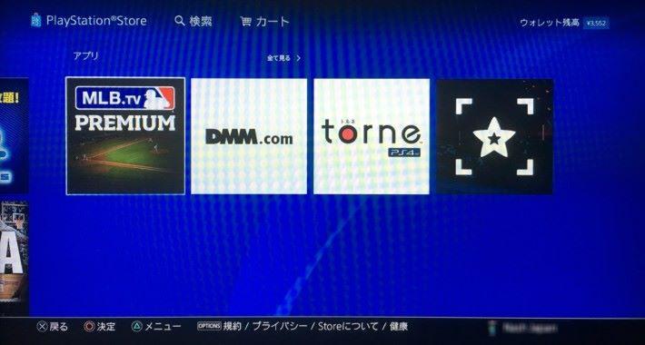 要利用 DMM 應用程式才能播放已購買的影片。