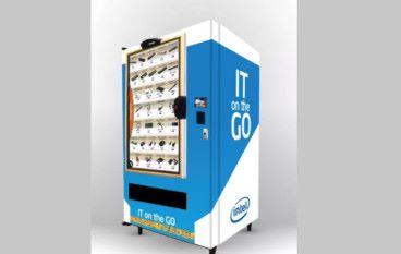 Intel 自動販賣機有咩賣 ??