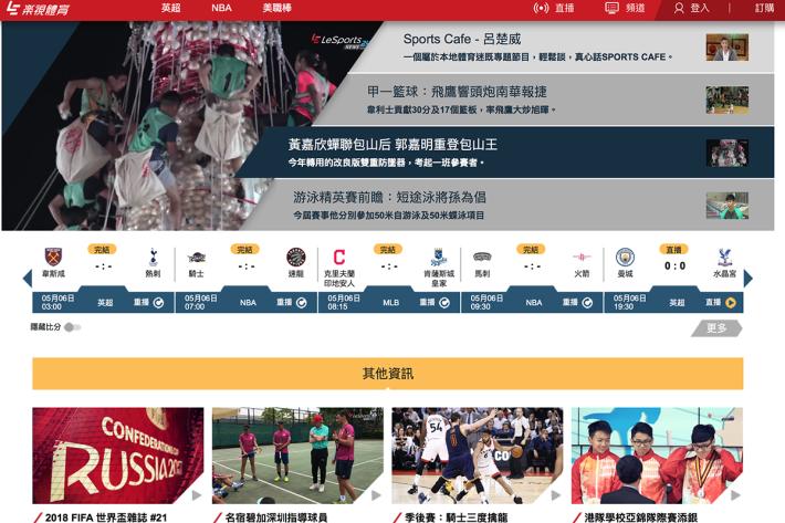 昨晚使用 3 香港或 3 家居寬頻的用戶,大概於午夜 12 時開始未能如常收看樂視體育香港節目,甚至係未能登入樂視體育香港網站。 3 香港已即時跟進有關情況,期間發現有關服務於上午 9:30 陸續回復正常。