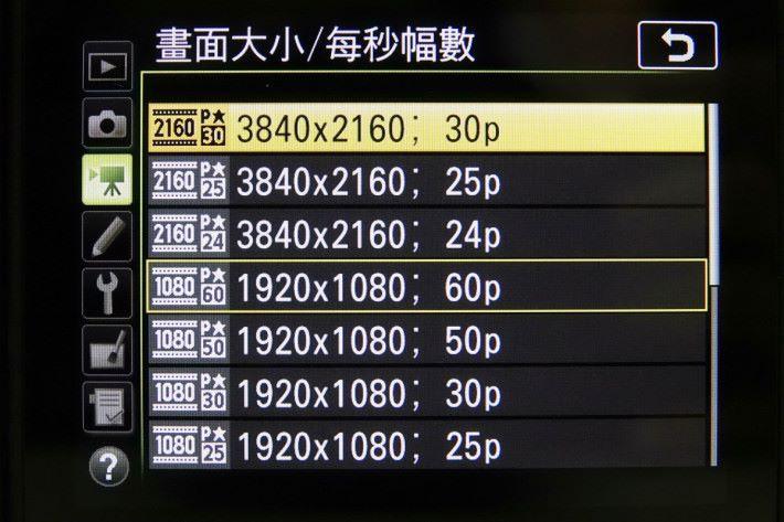 4K 攝錄亦增至 D7500 之上。