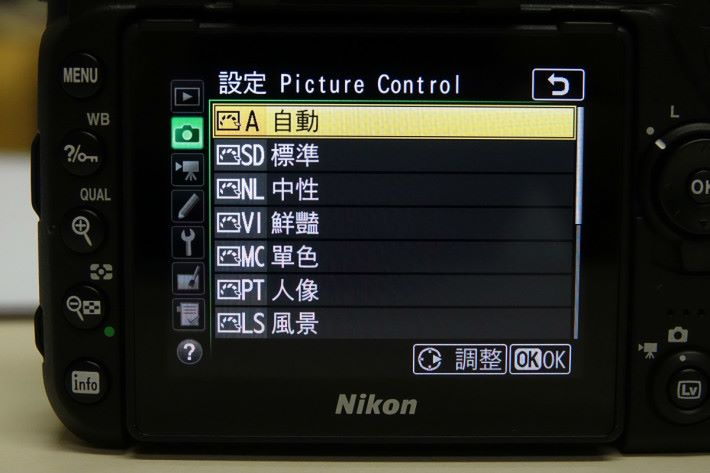 Picture Control 內新增了自動,針對綠色及人像有改善影像功能。