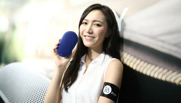 B&O BEOPLAY P2 便攜式藍牙播放器一 Shake 轉歌
