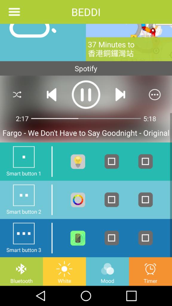透過手機程式,便可設定按鈕的功能,配合使用夠智能。