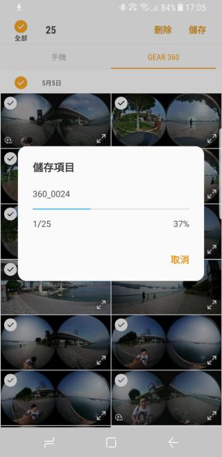 要把儲存在鏡頭裡的影片抄到電腦,最好先經過手機 App 的轉換。