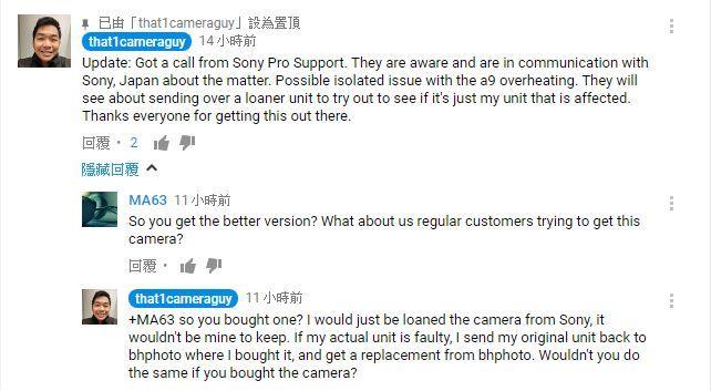 該攝影師昨日在 YouTube 留言,表示 Sony 會更換另一部 A9 讓他使用。