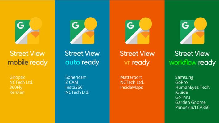 Google 推出 Street View Ready 認證。