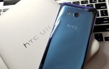 即日起接受預訂 HTC U11 呢口價有驚喜?