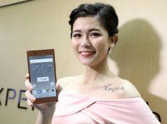 「 真 4K 」手機 XPERIA XZ Premium 到港 5.26 正式賣街