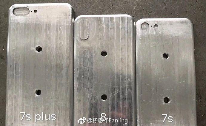 疑似 iPhone 8( 中間 )的手機比起 iPhone 7s(右邊) 較為高和闊