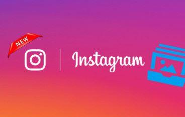 唔想畀人睇又唔想丟?Instagram 封存收埋相片自己睇