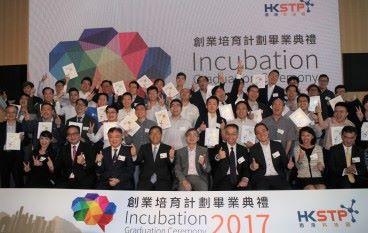 科技園夥業界培育創業 拍ARM辦物聯網加速器
